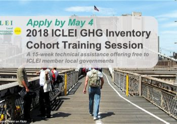 Application open: 2018 GHG Inventory Cohort Training